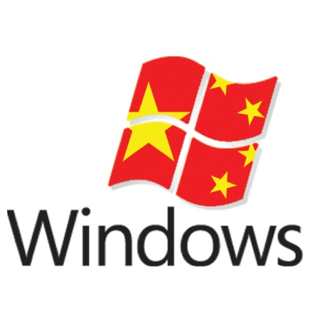 windows made in china icon 450