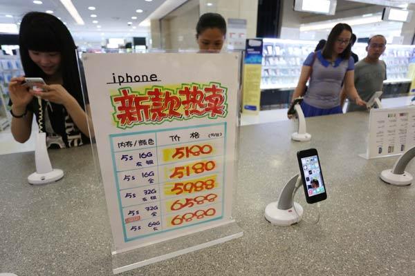 China Mobile inizia la prevendita di iPhone 6