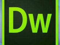 Adobe Dreamweaver tutto nuovo arriverà nel 2016