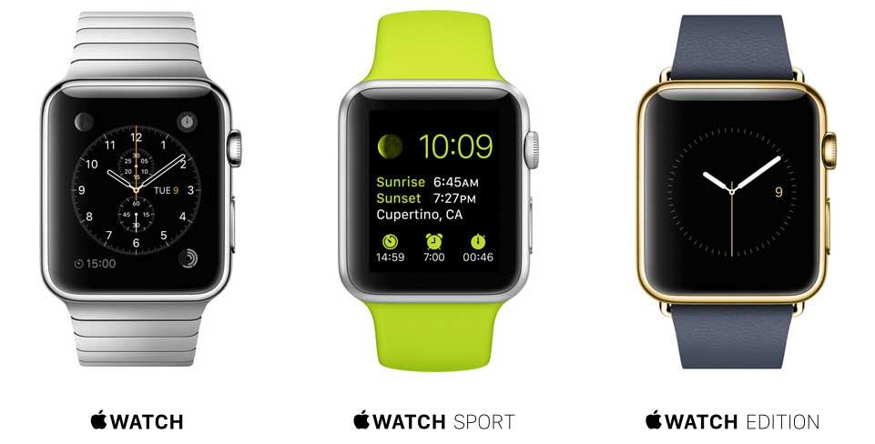 varianti Apple Watch