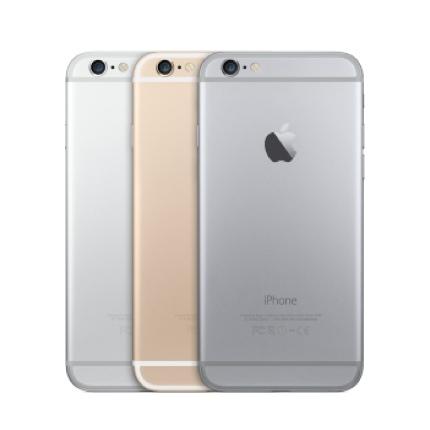 iphone 6 47 icon ok