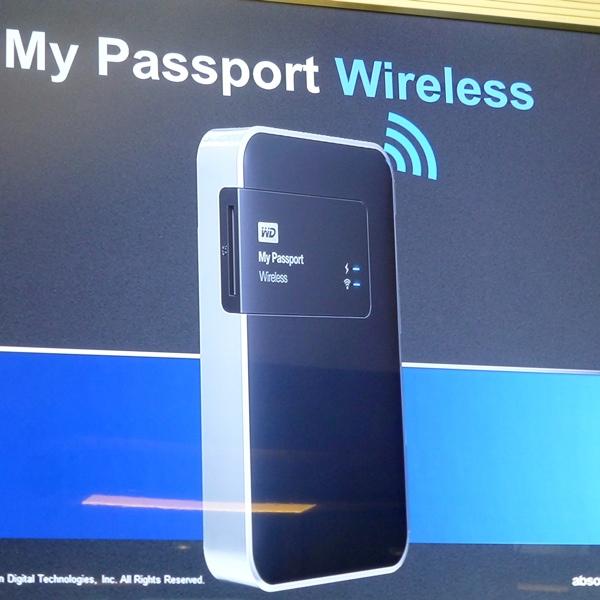 my passport wireless icon