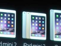 Tutti i prezzi italiani delle novità Apple: iPad Air 2, iPad mini 3, iMac 5K e Mac mini