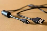 il cavo micro USB per la ricarica