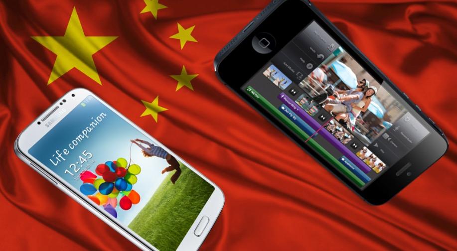 Samsung in Cina