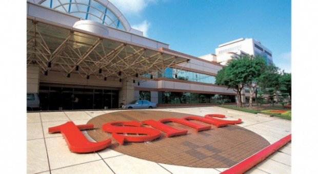 tsmc headquarters 640x351