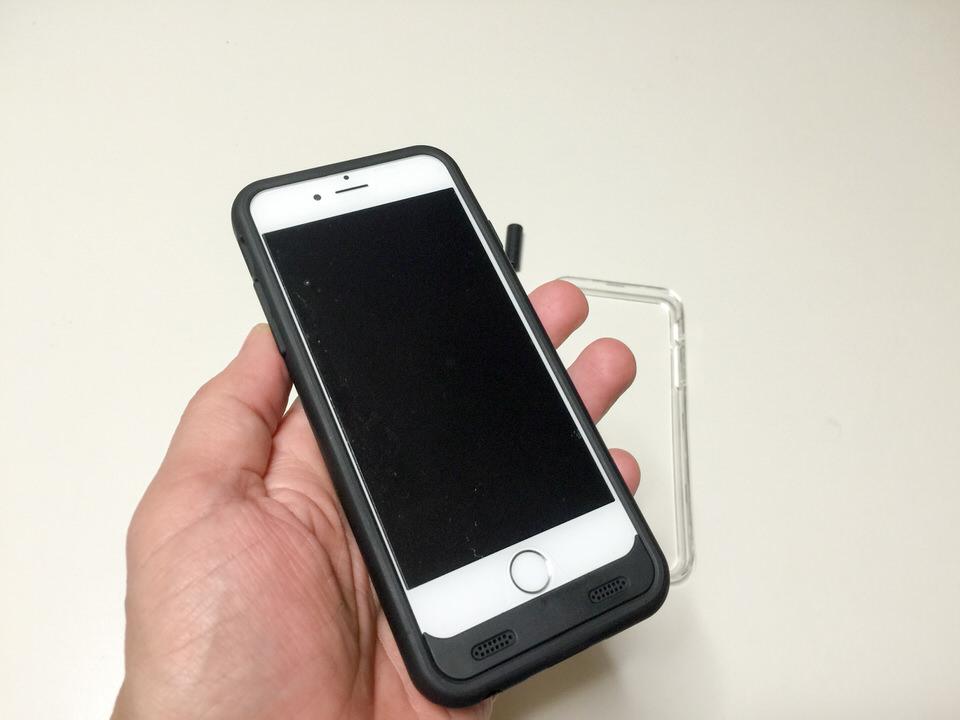 custodia solare iphone x