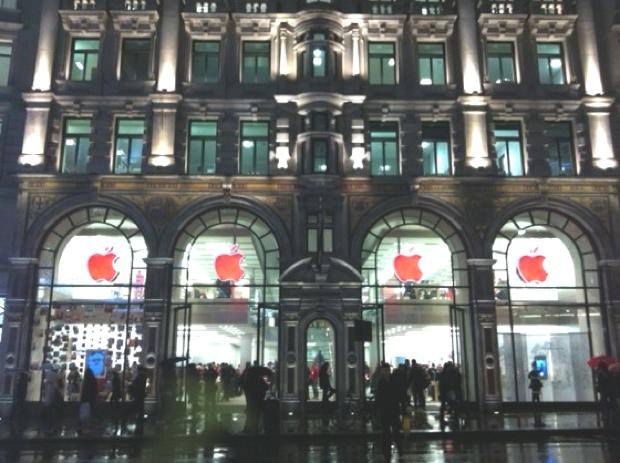 mela rossa Londra