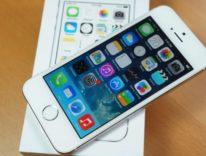 Obsolescenza programmata di iPhone, un falso mito sfatato