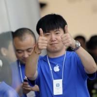 apple store in cina
