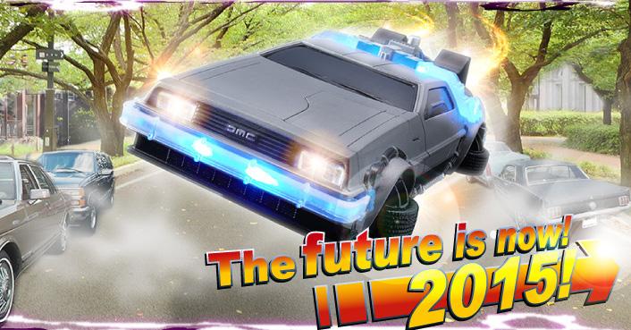Trasforma l'iPhone 6 in un DeLorean DMC-12 con la cover di Ritorno al Futuro