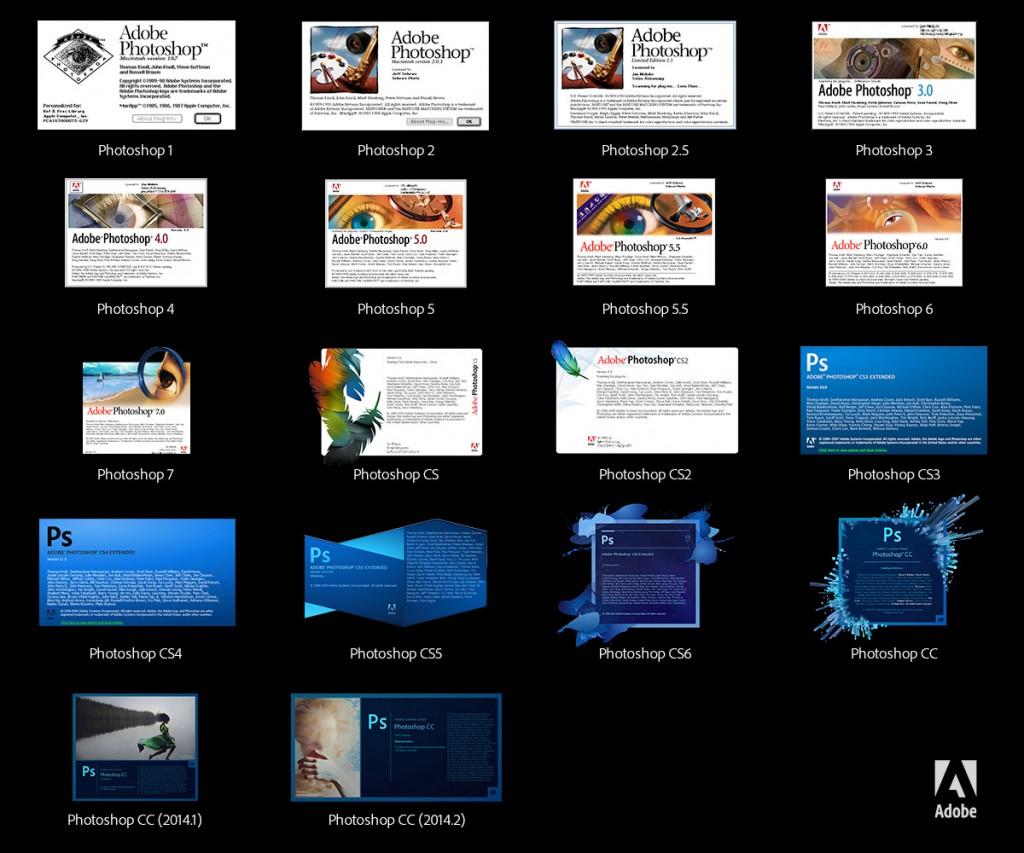 Photoshop-Splash-Screens-Through-the-Years