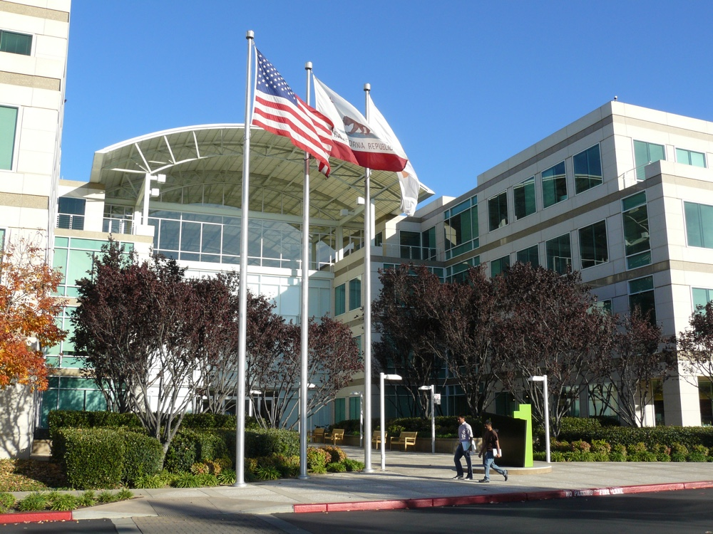 apple campus 1 1000