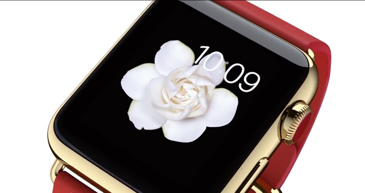 apple watch 1200