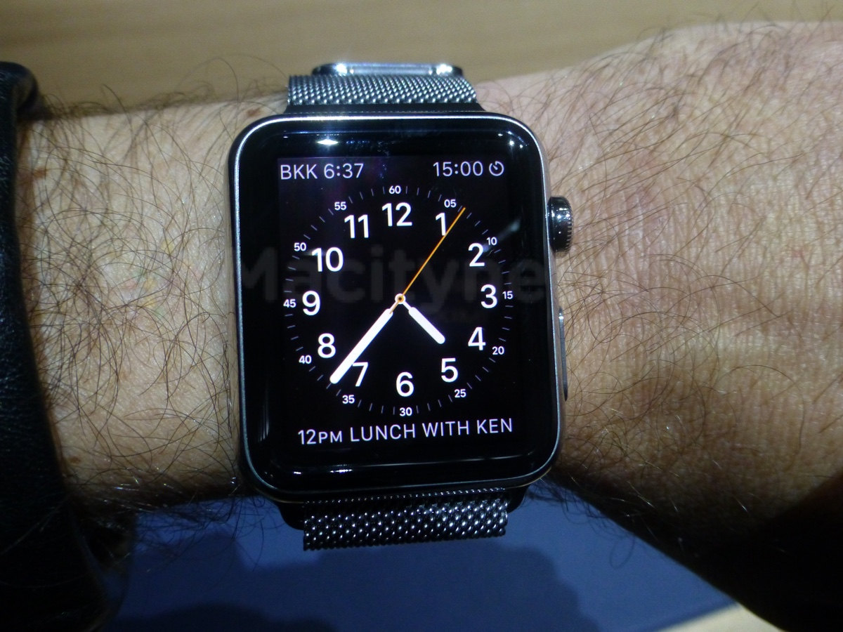apple watch a milano icon 1200