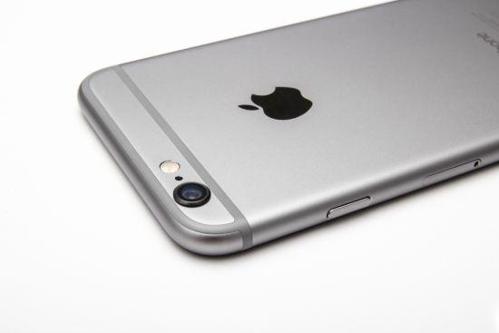 alluminio super resistente iPhone 6S
