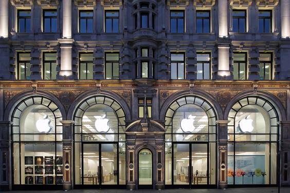 Foto dell'attuale vista dell'Apple Store a Regent Street