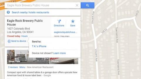 Google Mpas