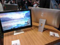 Asus Zen AIO, il nuovo PC Windows travestito da iMac