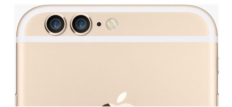 iphone doppia camera icon 800