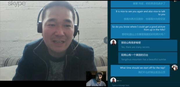 skype translator 620 10