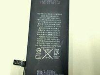 È questa la batteria di iPhone 6c?