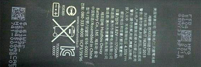 Batterie-iPhone-6c