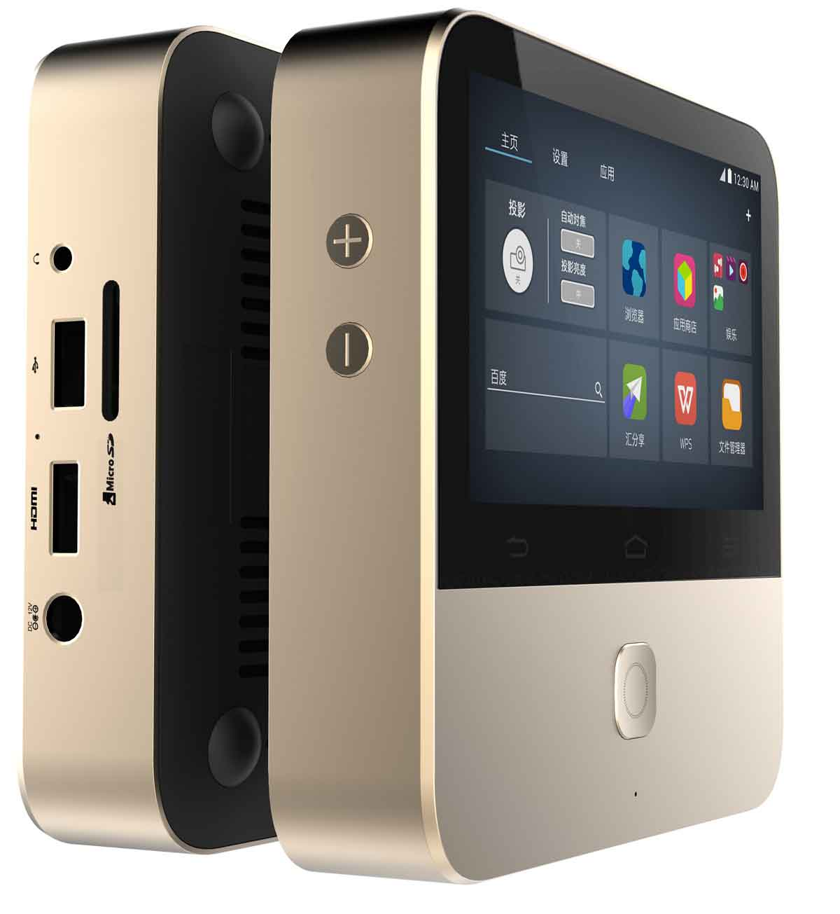 can found zte spro 2 recensione example
