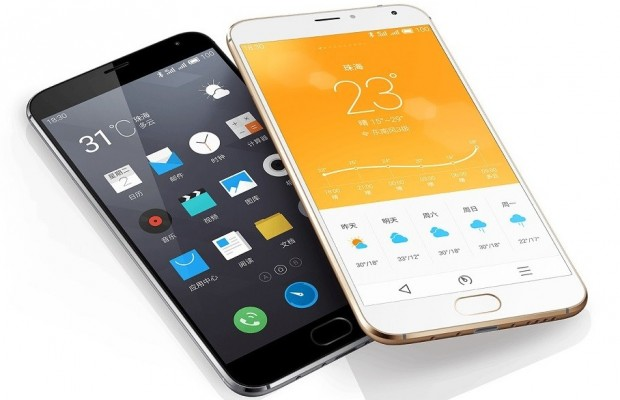 meizu-mx5-is-now-official-with-metal-body-and-advanced-20mp-camera-485667-9-e1435759677261