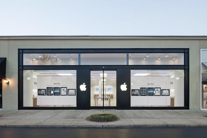 L'attuale Apple Store di Memphis al 7615 W. Farmington Blvd. di Saddle Creek North