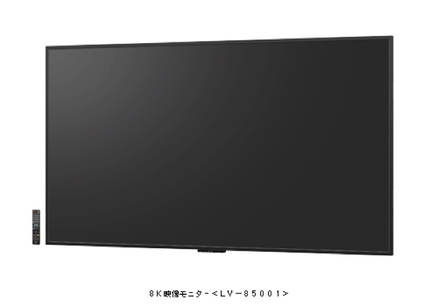 8k sharp tv 1 620