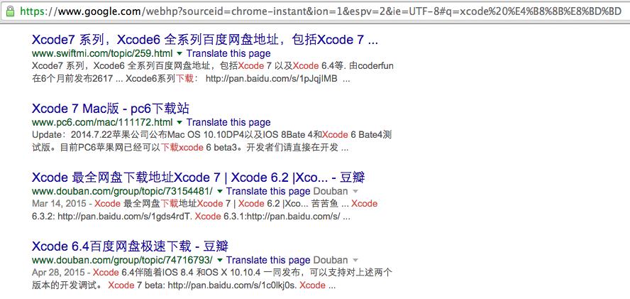 Link che propongono il download a improbabili versioni di Xcode