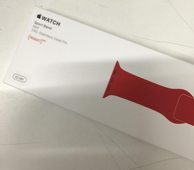 Sport Band productRED 620