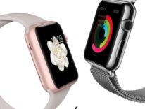 Con Juice Apple Watch si compra in negozio e online, sconti Back to School per Mac e iPad