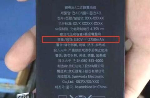 batteria iphone 6s plus piccola 620