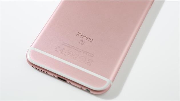Retro dei nuovi iPhone