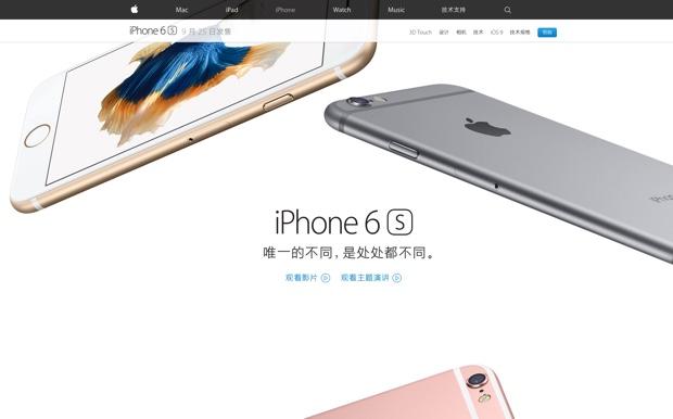 iphone 6s esaurito in Cina 620