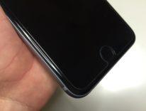 Pellicola in vetro per iPhone 6s e 6s Plus, la prova di quella di Orzly