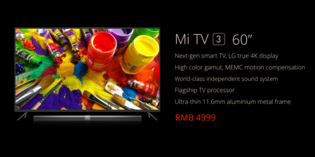 Xiaomi Mi TV 1