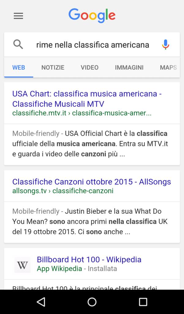 google now musica