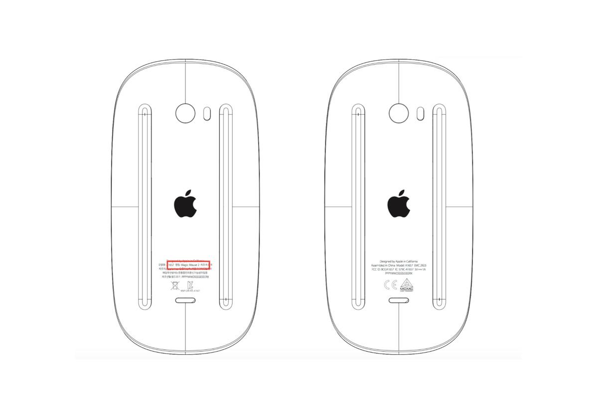 magic mouse 2 icon 1200