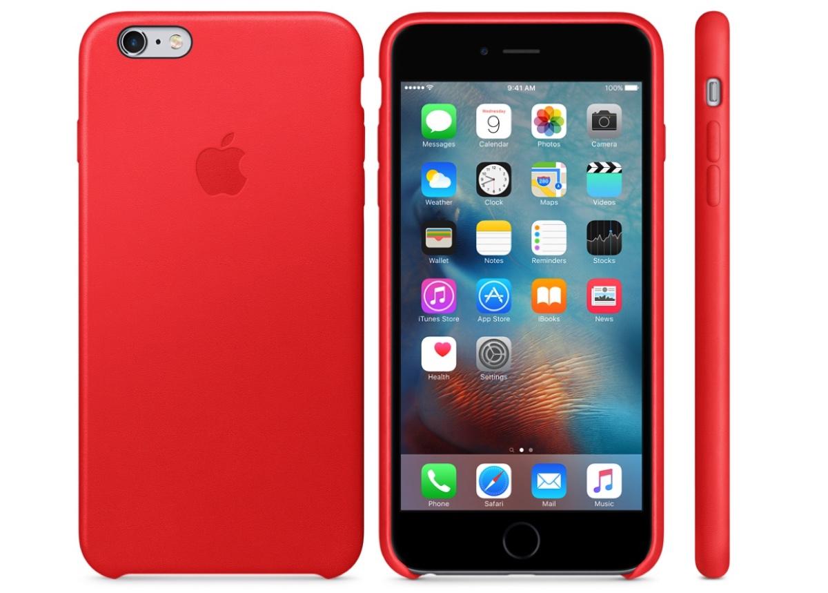 cover iphone 6 apple prezzo
