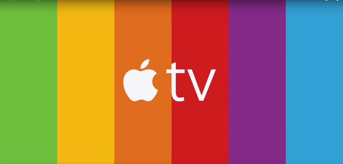 nuovi spot Apple TV 1 1200 1