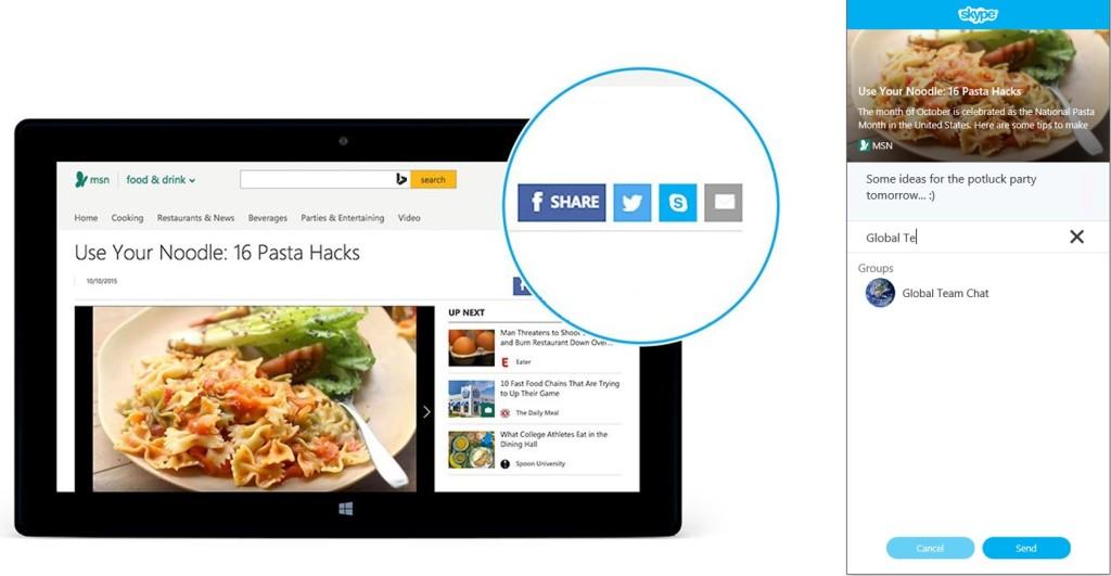 skype bottone di condivisione