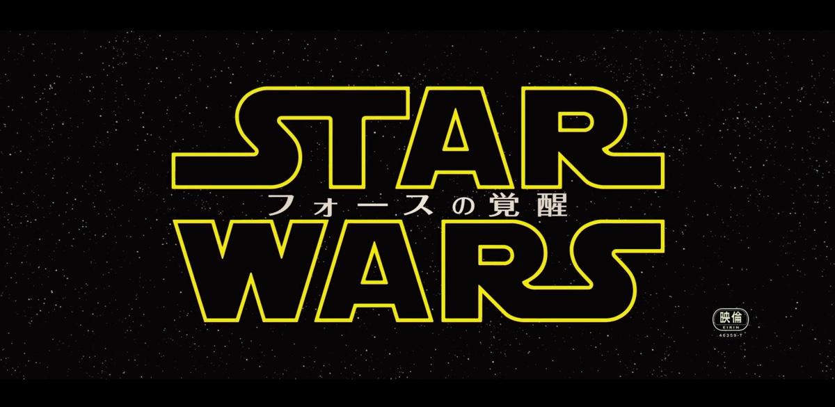 star wars risveglio forza jap 1200