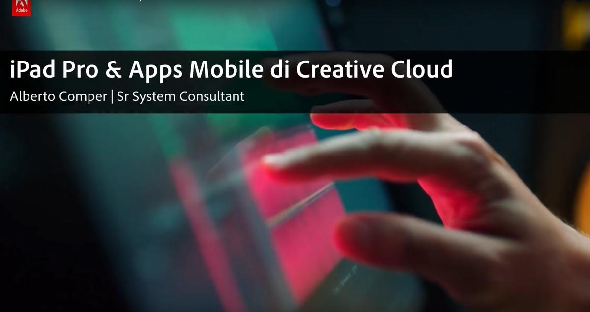 app adobe mobile Comper 1200