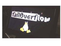 Linux su Playstation 4 grazie a un vecchio bug di iOS e OS X