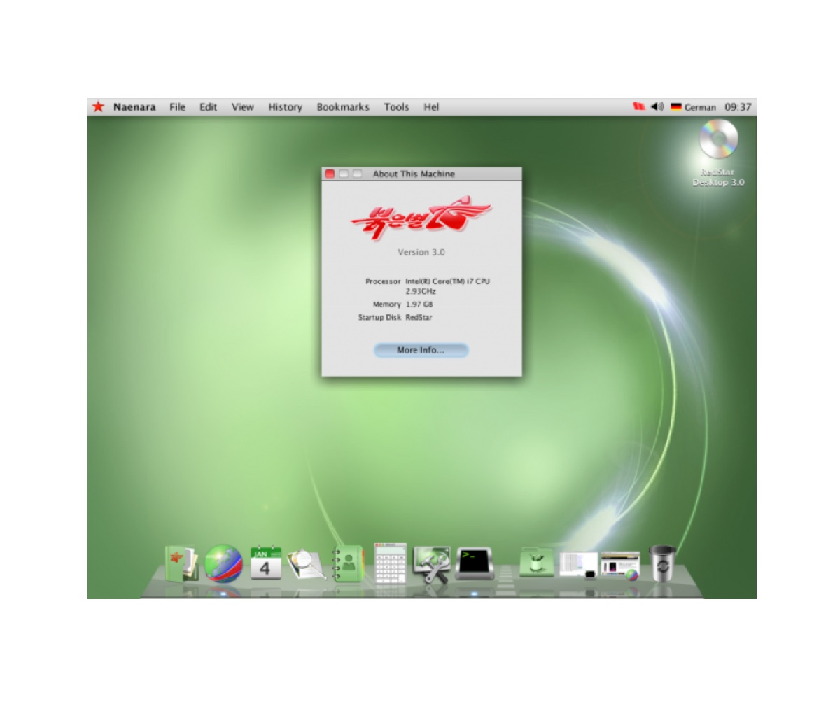 red star os icon 1200