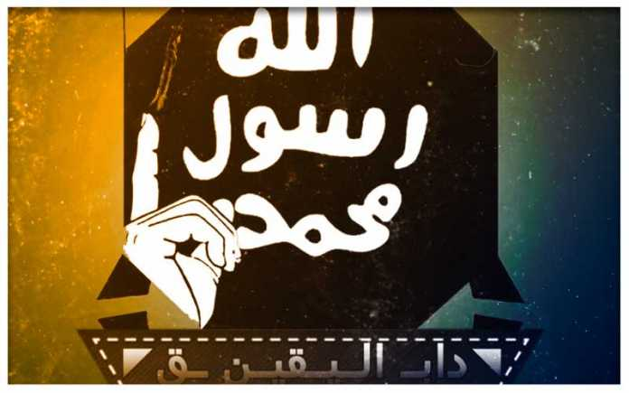 ISIS-Launches-Secure-Messaging-App-01-696x435.jpg.pagespeed.ce.x3jdU5bHa4