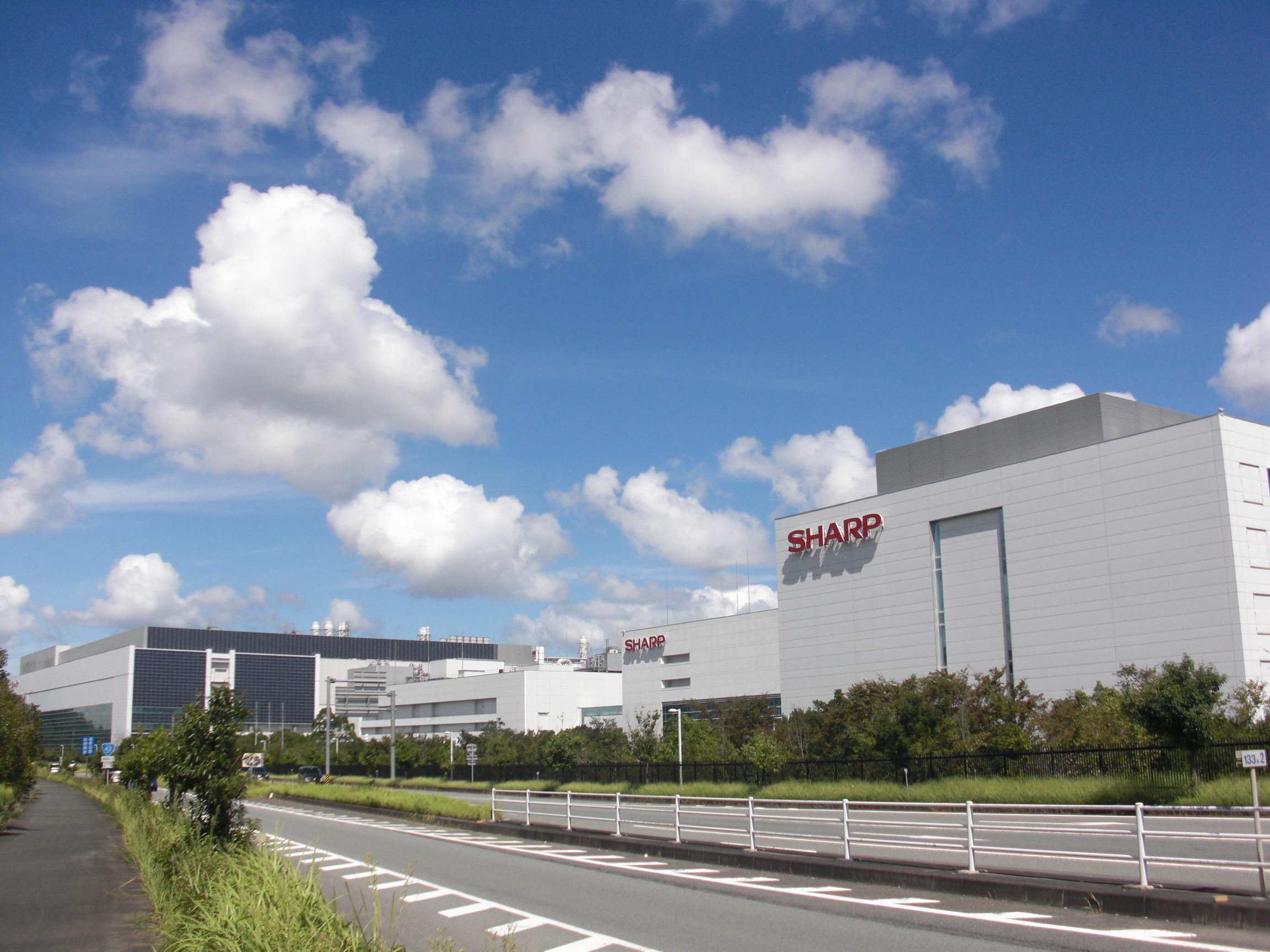 stabilimento sharp di kameyama